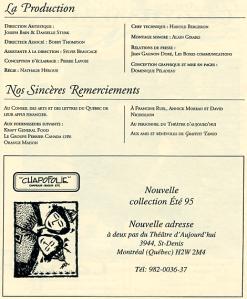 Devol-7-1995309